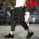 Casual pants Others Youth fashion Grey + socks, black + socks, fine socks M,L,XL,2XL,3XL,4XL,5XL routine Ninth pants Other leisure easy tide 2019