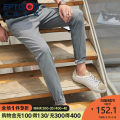 Casual pants Eptison / Tiancheng clothing Youth fashion Grey Khaki Navy 29 30 31 32 33 34 36 routine trousers Other leisure Straight cylinder Micro bomb 8MK380 spring youth Youthful vigor 2018 middle-waisted Straight cylinder Cotton 98.9% polyurethane elastic fiber (spandex) 1.1% Solid color