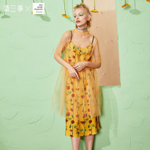 Dress Spring 2020 yellow S M Mid length dress Two piece set Short sleeve commute stand collar middle-waisted Decor Socket A-line skirt routine 18-24 years old Type A Two or three things Retro Bandage printing S20CLYO38 More than 95% nylon Polyamide fiber (nylon) 100%