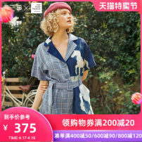 Casual pants Color matching S M L Summer 2020 shorts Jumpsuit Natural waist commute Thin money 18-24 years old 91% (inclusive) - 95% (inclusive) S20XKZ020 Two or three things other Retro belt polyester fiber Polyester 92% viscose 8% Same model in shopping mall (sold online and offline)
