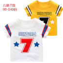 T-shirt White, yellow Zheng tzw / Zheng family 90cm,100cm,110cm,120cm,130cm,140cm male summer Short sleeve Crew neck Europe and America No model nothing cotton Cartoon animation Cotton 100% Class A Sweat absorption 2, 3, 4, 5, 6, 7, 8, 9, 10 years old