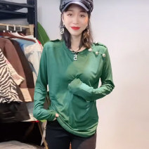 T-shirt Blue, green, rose, black, khaki, white, gray Average size Autumn 2020 Long sleeves Crew neck easy Regular commute other 31% (inclusive) - 50% (inclusive) Other / other AMY4803