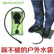 Plastic water bag TPU 2L Нельзя хранить кипящую воду 100cm на открытом воздухе Прокат автомобилей Army Green SAHOO