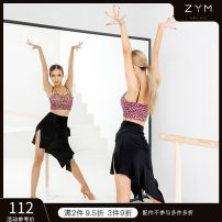 Latin bottom female S,M,L Dian YaHei Irregular skirt ZYMdancestyle Samba, cowboy, Chacha, rumba, bullfight other ZYM2070