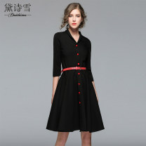 Dress Spring 2021 M L XL 2XL 3XL Mid length dress singleton  three quarter sleeve street stand collar High waist Solid color Single breasted Big swing routine Others 25-29 years old Type A 30% and below brocade nylon Pure e-commerce (online only) Europe and America
