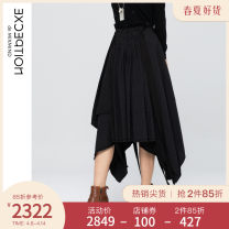 skirt Spring of 2019 32Y 34Y 36Y 38Y 40A Black Mid length dress commute Natural waist Irregular Type A 30-34 years old A119-N1K32 51% (inclusive) - 70% (inclusive) Exception / exception nylon Simplicity Polyamide fiber (nylon) 51.1% cotton 48.9% Same model in shopping mall (sold online and offline)