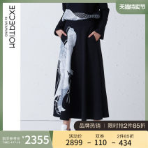 skirt Autumn of 2018 34Y 36Y 38Y black longuette grace Natural waist A-line skirt character Type A 35-39 years old A118-U3K21 51% (inclusive) - 70% (inclusive) Exception / exception cotton Cotton 63.7% wool 23.4% polyamide fiber (nylon) 10.8% polyurethane elastic fiber (spandex) 2.1%