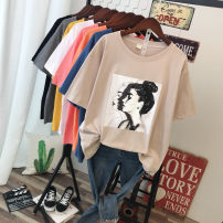 T-shirt M L XL 2XL 3XL 4XL Summer of 2019 Short sleeve Crew neck easy Medium length routine commute cotton 96% and above 18-24 years old Korean version youth Cartoon characters Tinghan C4091 printing Cotton 100% Pure e-commerce (online only)