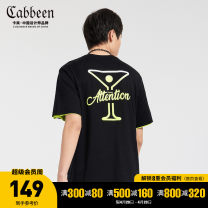 T-shirt Youth fashion Coal black 01 routine 46/165/S 48/170/M 50/175/L 52/180/XL 54/185/XXL 56/190/XXXL CABBEEN / Carbene Short sleeve Crew neck easy Other leisure summer Cotton 100% youth other Summer 2021 cotton other Pure e-commerce (online only) More than 95%