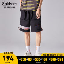 Casual pants CABBEEN / Carbene Youth fashion Coal black 01 46/165/S 48/170/M 50/175/L 52/180/XL 54/185/XXL 56/190/XXXL routine Shorts (up to knee) Other leisure easy Micro bomb summer youth middle-waisted Sports pants cotton Summer 2021 Pure e-commerce (online only) 70% (inclusive) - 79% (inclusive)