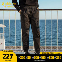 Casual pants CABBEEN / Carbene Youth fashion Coal black 01 46/165/S 48/170/M 50/175/L 52/180/XL 54/185/XXL 56/190/XXXL routine trousers Other leisure Straight cylinder No bullet youth 2019 middle-waisted Cotton 97.6% polyurethane elastic fiber (spandex) 2.4% other other cotton Winter of 2019