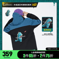 Jacket CABBEEN / Carbene Youth fashion Dark grey 56 46/165/S 48/170/M 50/175/L 52/180/XL 54/185/XXL 56/190/XXXL routine easy Other leisure winter Polyester 100% Long sleeves youth routine Zipper placket Spring 2021 Pure e-commerce (online only) other