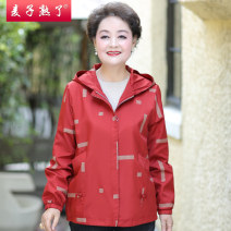 Middle aged and old women's wear Spring 2021 Red Navy Brown XL 2XL 3XL 4XL 5XL fashion Jacket / jacket easy singleton  Abstract pattern 40-49 years old Cardigan moderate Hood Medium length (length 50-70cm) routine The wheat is ripe zipper polyester Polyester 100% 96% and above zipper