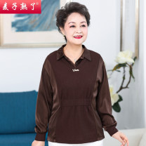 Middle aged and old women's wear Spring 2021 Black Brown XL 2XL 3XL 4XL 5XL fashion T-shirt Self cultivation singleton  Solid color 40-49 years old Socket moderate Half open collar routine shirt sleeve M211-091 The wheat is ripe Button other Other 100% 96% and above Pure e-commerce (online only)