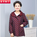 Middle aged and old women's wear Spring 2021 Red purple L XL 2XL 3XL 4XL 5XL fashion Jacket / jacket easy singleton  Dot 40-49 years old Cardigan thin Hood Medium length (length 50-70cm) routine M211-180 The wheat is ripe pocket other Other 100% 96% and above Pure e-commerce (online only) zipper