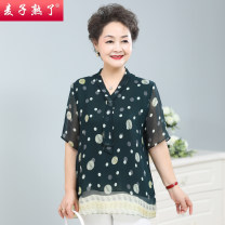 Middle aged and old women's wear Spring 2021 Dark green Khaki XL 2XL 3XL 4XL fashion T-shirt easy singleton  Dot 40-49 years old Socket thin V-neck routine routine M212-025 The wheat is ripe Button other Other 100% 96% and above Pure e-commerce (online only) Short sleeve trousers