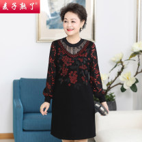 Middle aged and old women's wear Spring 2021 Black red 2XL [suggested 90-115kg] 3XL [suggested 115-125kg] 4XL [suggested 125-135kg] 5XL [suggested 125-150kg] fashion Dress easy singleton  Decor 40-49 years old Socket moderate Crew neck Medium length routine M211-169 The wheat is ripe Embroidery other