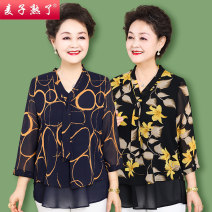 Middle aged and old women's wear Spring 2021 Navy Yellow navy suit yellow suit XL 2XL 3XL 4XL 5XL fashion T-shirt easy singleton  Texture pattern 50-59 years old Socket moderate V-neck routine other M211-122 The wheat is ripe Bandage other Other 100% 96% and above Pure e-commerce (online only)