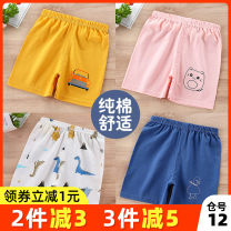 trousers Cool neutral summer shorts Korean version No model Beach pants Leather belt low-waisted Pure cotton (100% content) Open crotch Class A 12 months, 2 years, 3 years, 4 years, 5 years Chinese Mainland