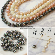 Other DIY accessories Other accessories other RMB 1.00-9.99 One 10mm white, one 10mm snow bud, one 10mm Black Beige, one 10mm champagne