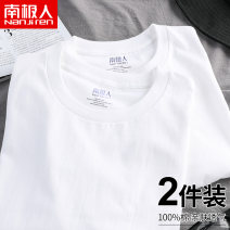 T-shirt Youth fashion routine M L XL 2XL 3XL 4XL NGGGN Long sleeves Crew neck Self cultivation daily Four seasons NJRTX-429761 Cotton 100% youth routine tide other Winter 2020 other other cotton other other Domestic famous brands Pure e-commerce (online only) More than 95%