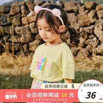 T-shirt Pink white yellow Future star 90cm 100cm 110cm 120cm 130cm female summer Short sleeve Crew neck leisure time There are models in the real shooting nothing cotton printing Cotton 95% polyurethane elastic fiber (spandex) 5% YQT2021140 Summer 2021 18 months, 2 years, 3 years, 4 years, 5 years