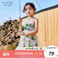 Dress white female Future star 90cm 100cm 110cm 120cm 130cm Cotton 95% polyurethane elastic fiber (spandex) 5% summer Britain Skirt / vest Cartoon animation cotton A-line skirt YQL2021122 Summer 2021 18 months, 2 years, 4 years, 5 years Chinese Mainland Jiangsu Province Wuxi City