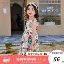 Dress white female Future star 90cm 100cm 110cm 120cm 130cm Cotton 100% summer lady Skirt / vest Cartoon animation cotton A-line skirt YQL2021114 Summer 2021 18 months, 2 years, 3 years, 4 years, 5 years Chinese Mainland Jiangsu Province Wuxi City