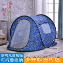 Children's tent / game house Other toys Three, four, five, six, seven, eight Other / other new pattern Cloth tent Yes