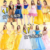 Clothes & Accessories Yuemei Kaishi Style 1, style 2, style 3, style 4, style 5, style 6, style 7, style 8, style 9, style 10, style 11, style 12, style 13, style 14, style 15, style 16, style 17, style 18, style 19, style 20, style 21, style 22, style 23, style 24 Halloween female Movie characters