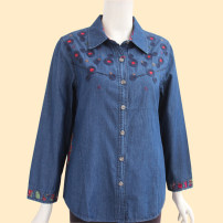 Middle aged and old women's wear Spring 2020, autumn 2020 Denim blue L [recommended weight 90-105 kg], XL [recommended weight 106-119 kg], 2XL [recommended weight 120-135 kg], 3XL [recommended weight 136-149 kg], 4XL [recommended weight 150-165 kg] Home shirt easy singleton  Solid color Cardigan thin