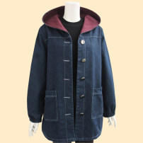 Middle aged and old women's wear Autumn 2020 Denim blue L [recommended weight 95-108 kg], XL [recommended weight 113-126 kg], 2XL [recommended weight 128-140 kg], 3XL [recommended weight 145-156 kg], 4XL [recommended weight 160-175 kg] leisure time Jacket / jacket easy singleton  Solid color Cardigan