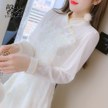 Dress Winter 2020 Off white S M L XL Mid length dress singleton  Long sleeves commute stand collar High waist Solid color Socket A-line skirt bishop sleeve Others 25-29 years old Type A Xinhui Korean version More than 95% other Other 100% Pure e-commerce (online only)