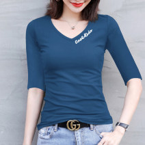 T-shirt Royal Blue Black White Red Ginger Avocado Green S M L XL XXL XXXL Autumn 2020 elbow sleeve V-neck Self cultivation Regular routine commute cotton 86% (inclusive) -95% (inclusive) 25-29 years old Korean version originality letter Under the cotton tree Z241-030 Printed fold