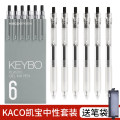 Roller ball pen kaco 0.5mm Other Black red blue ink blue K1003 Middle school business office workers Daily written signature Smooth no K1003 Bullet type Plastic Press Water based ink Shanghai Wencai Industrial Co., Ltd Ball type Simplicity