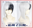 Cosplay accessories Wigs / Hair Extensions goods in stock Bluebeard  Wigs in stock Average size