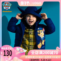 Down Jackets 105cm 110cm 120cm 130cm 140cm 90% White duck down Children, women and men Paw Patrol / Wangwang team makes great achievements Pink (everyday red (Maomao) dark blue (Archie) nylon have cash less than that is registered in the accounts No detachable cap Zipper shirt Cartoon animation