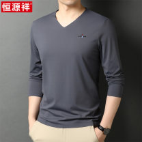 T-shirt Fashion City routine 170/105/M 175/110/L 180/115/XL 185/120/XXL 190/125/XXXL hyz  Long sleeves V-neck Self cultivation daily spring youth routine Business Casual Cotton wool Spring 2021 Solid color Embroidered logo cotton No iron treatment