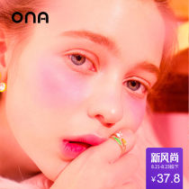 Ring / ring Alloy / silver / gold 51-100 yuan Ona (jewelry) Suitable for 51 ~ 58mm finger circumference, adjustable brand new goods in stock Japan and South Korea female Fresh out of the oven Not inlaid Bear / pig / animal ONA886081 Spring of 2018 yes