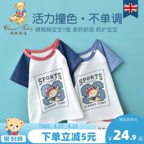 T-shirt Classic Teddy / Jingdian Teddy neutral summer Short sleeve Crew neck leisure time There are models in the real shooting nothing cotton Cartoon animation Cotton 100% TWTX1002-323251 Class A Sweat absorption Spring 2020