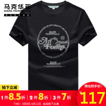 T-shirt Youth fashion Black (version: combination version) picture color routine 46 / 165 / s 48 / 170 / M 50 / 175 / L 52 / 180 / XL 54 / 185 / XXL 56 / 190 / XXXL Mark Fairwhale / mark Warfield Short sleeve Crew neck easy Other leisure summer Cotton 100% youth routine tide Spring 2021 Alphanumeric