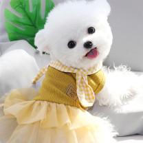 Pet clothing / raincoat currency Dress XS is 18cm (1-2kg recommended), s is 23 (3-4kg recommended), M is 28 (5-6kg recommended), l is 32 (7kg recommended), XL is 35 (8-10kg recommended), XXL is 38 (11-15kg recommended) Other / other princess As shown in the figure