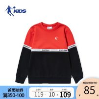 Sweater / sweater male Jordan spring and autumn nothing motion routine Condom other cotton Cotton 85% polyester 15% QWD1501106bq Spring 2020 7, 8, 9, 10, 11, 12, 13, 14 Chinese Mainland Fujian Province Xiamen City 130cm 140cm 150cm 160cm 170cm