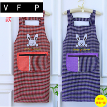 apron Sleeveless apron antifouling Simplicity other Household cleaning Average size kOIl91 VFP public no like a breath of fresh air