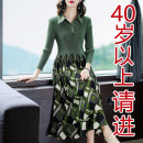 Dress Spring 2021 Black Blue Green Army Red M L XL 2XL 3XL Mid length dress singleton  three quarter sleeve commute Polo collar middle-waisted other Socket Pleated skirt routine Others 40-49 years old Type A Ah Ping, ah Cheng Patchwork printing 9213 wide More than 95% other Other 100%