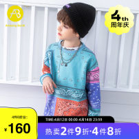 Sweater / sweater AB (mother infant) Decor male 110cm 120cm 130cm 140cm 150cm 160cm spring and autumn nothing leisure time Socket routine There are models in the real shooting other other Cotton 52.1% polyester 47.9% T-A211-016710 Class B Spring 2021