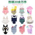 Children's swimsuit / pants Digesta 2t90 (within 20 kg), 3t100 (20-25 kg), 4t110 (25-30 kg), 5t120 (30-35 kg), 6t130 (35-40 kg), 7t140 (40-45 kg) Children's Bikini, children's split swimsuit, children's one-piece swimsuit female nylon Little princess swimsuit
