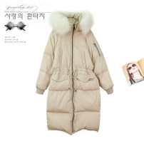 Down Jackets Other/others White duck down Fall of 2018 80D S M Black pink rice white