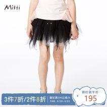 skirt 100cm 110cm 120cm 130cm 140cm Light green black mitti female Polyamide fiber (nylon) 100% ML1930170401