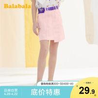 skirt 150cm 160cm 165cm 170cm Bala female summer skirt leisure time Solid color Irregular Denim Class B Summer 2020